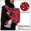 Ultimo Carrier Lampion Red
